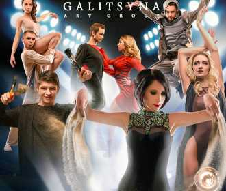 Galitsyna_Art_Group_art_entertainment_for_events
